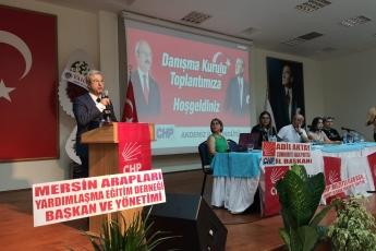 CHP Akdeniz İlçe Örgütü Danışma Kurulu Toplantısına Katılımımız.-04