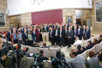 Ankara Genel Başkanımız Sayın Kemal Kılıçdaroğlu'na Yapılan Alçak Saldırıya Karşı  Milletvekillerimizle Birlikte TBMM'de Yapılan Basın Açıklamasına Katılımımız.